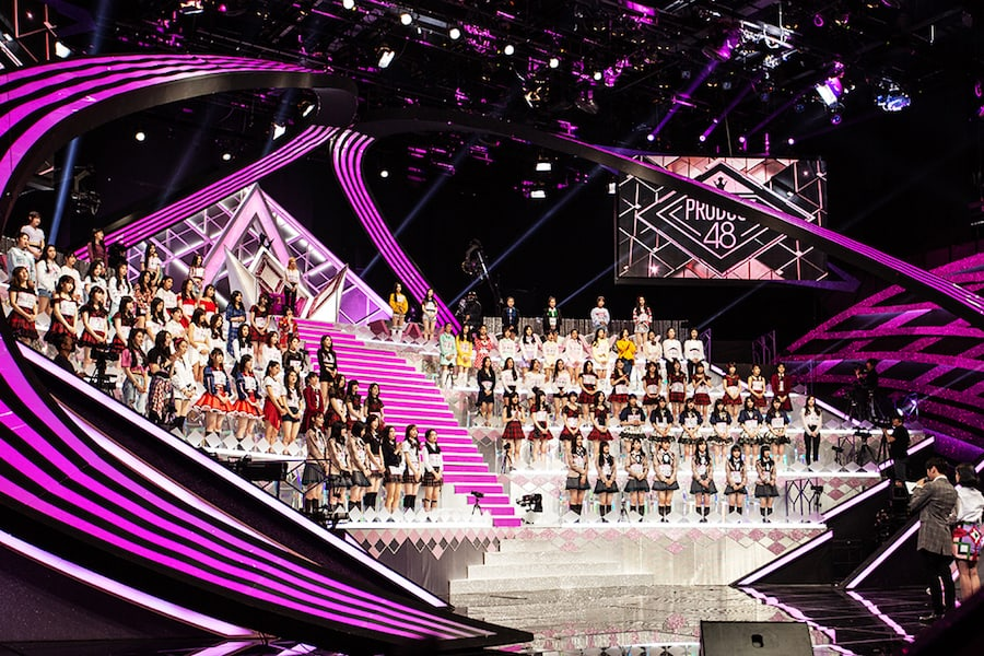 "Produce 48"" Reveals Realtime Contestant Rankings 