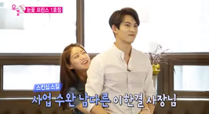 Lee Jong Hyun and Gong Seung Yeon Get Close While Putting On Aprons