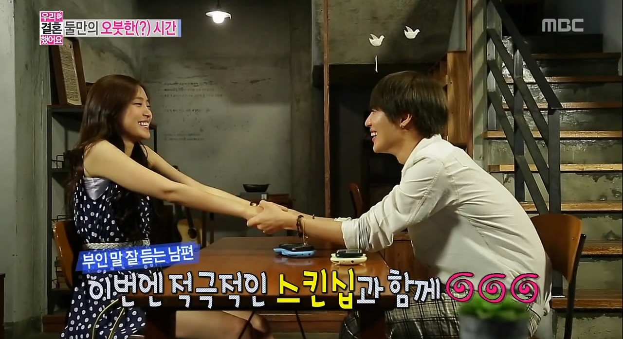 Recap] Getting All Touchy Feely – We Got Married 08 24 13 | KissAsian