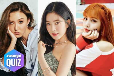 Dating quiz day6 Who Is