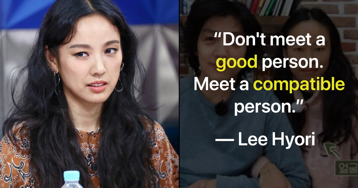 The 9 Best Pieces Of Advice On Dating Given By Korean Celebrities
