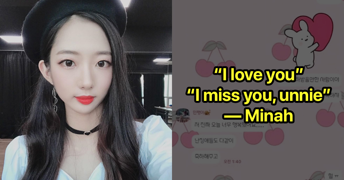 Former ILUV member Shin Minah writes message to fans after